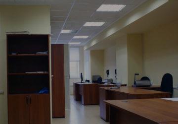 Аренда офиса в орехово-зуево офисные помещения под ключ Колымажный переулок